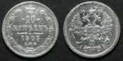 10 копеек СПБ-АР Россия 1905 год