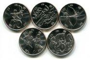 Набор монет Японии Олимпиада и Паралимпиада Токио 2020 год, выпуск 3