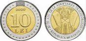 10 лей 30 лет флагу Молдова 2020 год