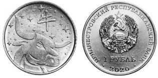 1 рубль бык Приднестровье 2020 год