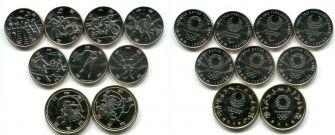 Набор монет Япония Олимпиада 9 монет