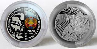 10 рублей сельское хозяйство Приднестровье 2020 год