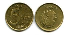 5 франков (Альбер II) Бельгия