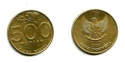500 рупий 1997 год Индонезия