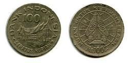 100 рупий 1978 год Индонезия
