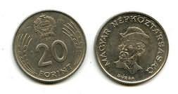 20 форинтов Венгрия