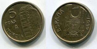 5 песет Мурсия 1999 год Испания