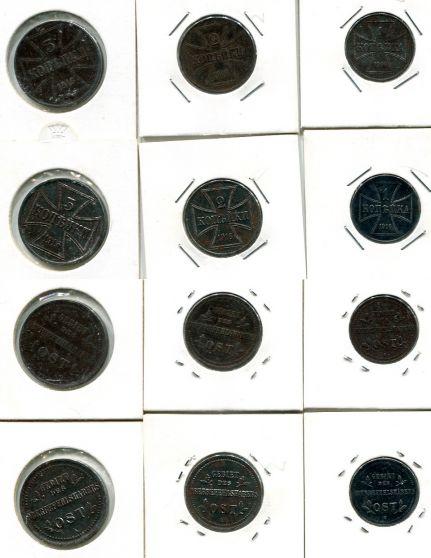 Набор монет Германии оккупация России 1916 год