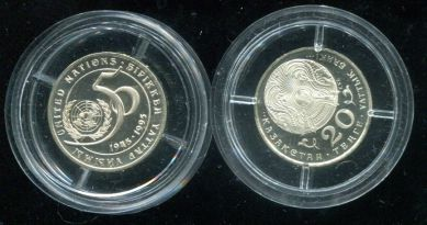 20 тенге 1995 год Казахстан