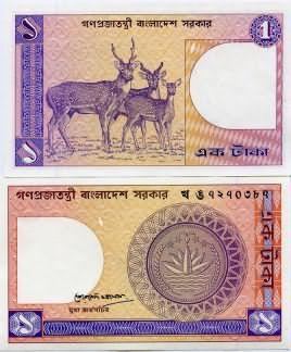 1 така Бангладеш