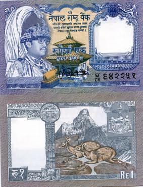1 рупия Непал