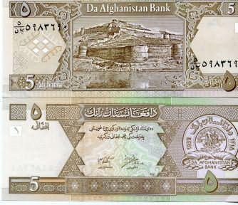 5 афгани Афганистан