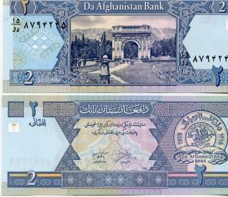 2 афгани Афганистан