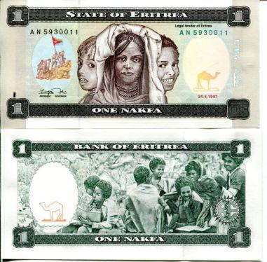 1 накфа 1997 год Эритрея