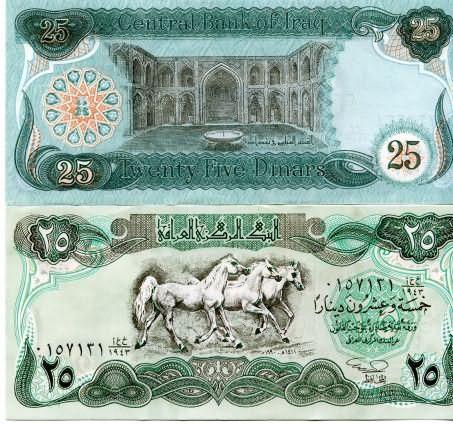 25 динар 1990 год Ирак