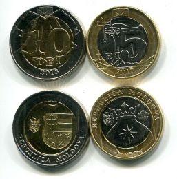Набор монет Молдовы 2018 год 5 и 10 лей