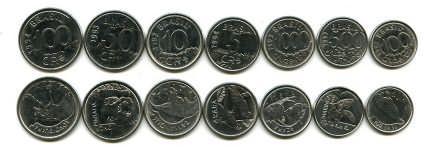 Набор монет Бразилии