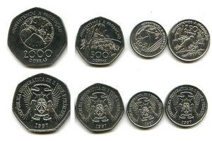 Набор монет Сан-Томе и Принсипи 1997 год
