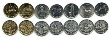 Набор монет Нагорного Карабаха