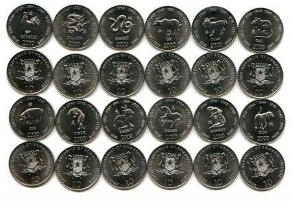 Набор монет лунный календарь (Сомали, 2000 год)