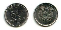 50 сентаво 1986 год Бразилия