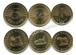Набор монет Македонии