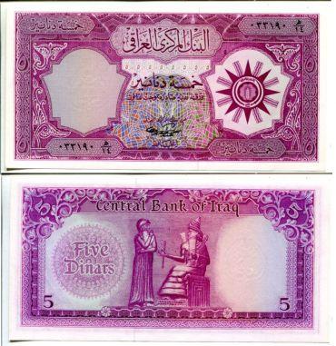 50 динар Ирак