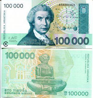 100000 динар Хорватия