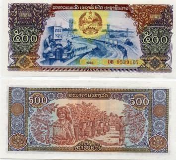 500 кип Лаос 1988