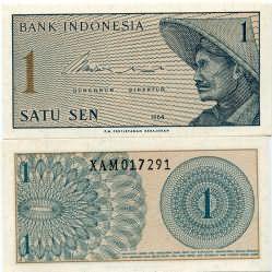 1 сен Индонезия
