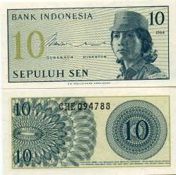 10 сен Индонезия