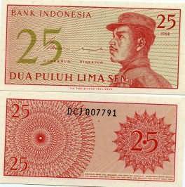 25 сен Индонезия