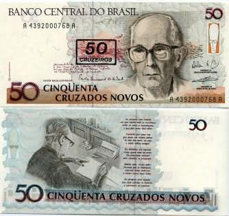 50 крузадо Бразилия