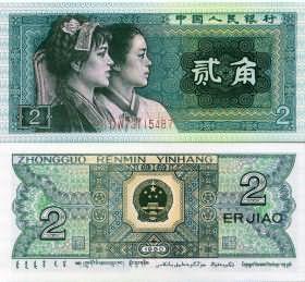 2 джао Китай