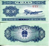 2 фэн самолёт Китай 1953 год