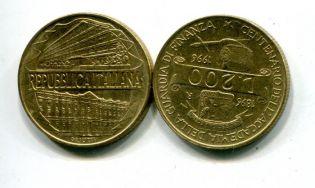 200 лир  Академия 1996 год Италия