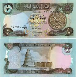 1/2 динара 1980 год Ирак