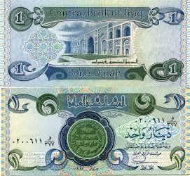 1 динар Ирак