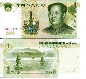 1 юань Китай