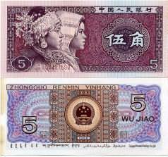 5 джао Китай