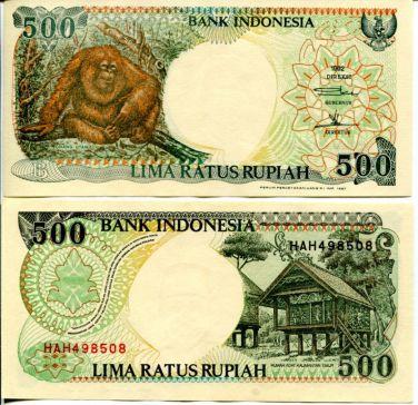 500 рупий Индонезия 1992 год