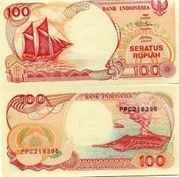 100 рупий Индонезия
