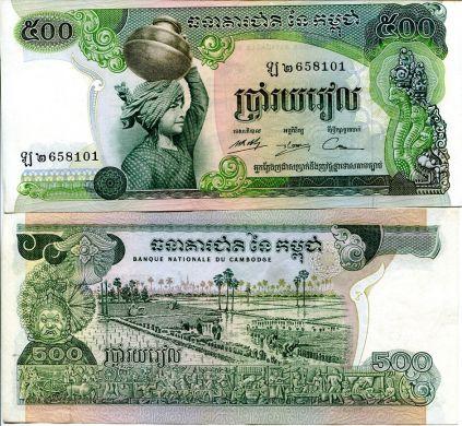 500 риелей девушка Камбоджа 1973 год