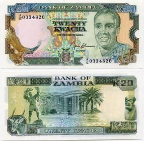 20 квач Замбия