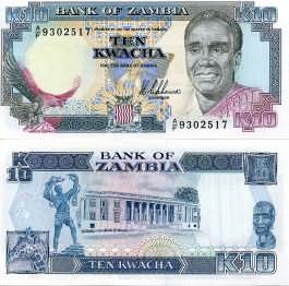 10 квач Замбия