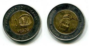 10 песо 2010 год Доминиканская Республика