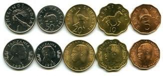 Набор монет Танзании