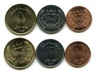 Набор монет Афганистана