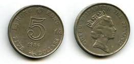 5 долларов 1993, 1995, 1997 год Гон-Конг