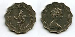 1 доллар 1981 год Гон-Конг